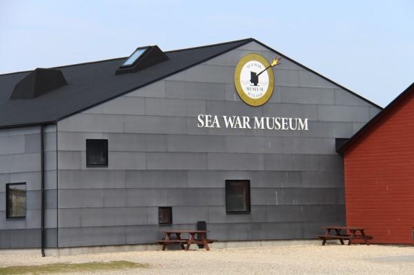 Sea War Museum - Thyborøn // BIlledet er taget af @ByAnnette.dk