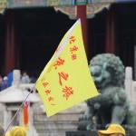 Turen går til Beijing, Kina på konfirmationsturen