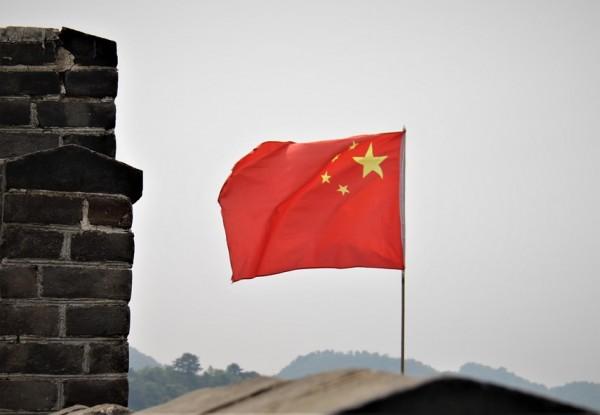 Det kinesiske flag