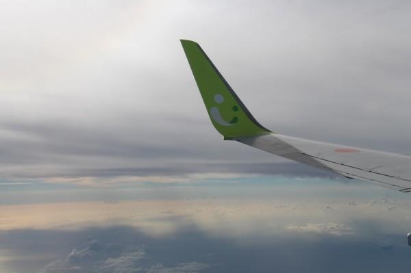 Taiwan flyver