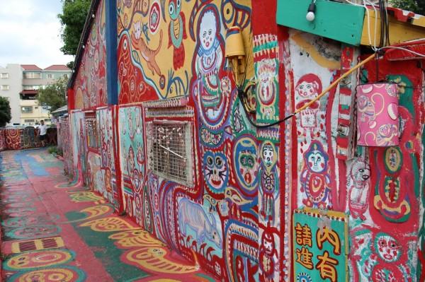 Rainbow Village - Taiwan (2)