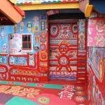 Rainbow village  / Regnbuebyen – Thaichung, Taiwan