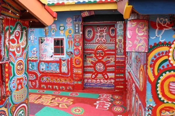 Rainbow Village - Taiwan (4)